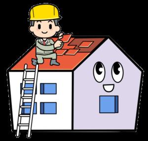 屋根修理耐震補助金
